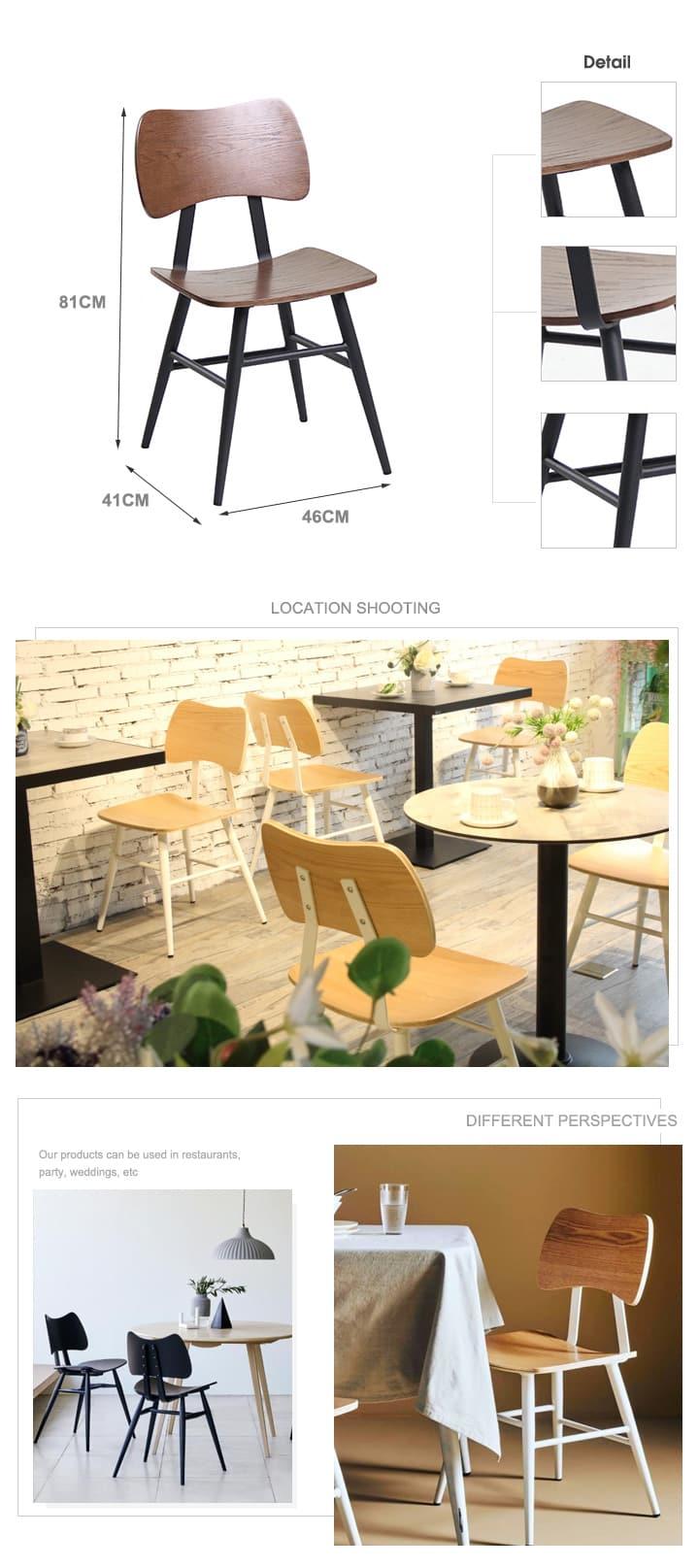 كراسي تناول الطعام الخشبية ذات المقعد الخشبي الشهير 741-H45-STW
