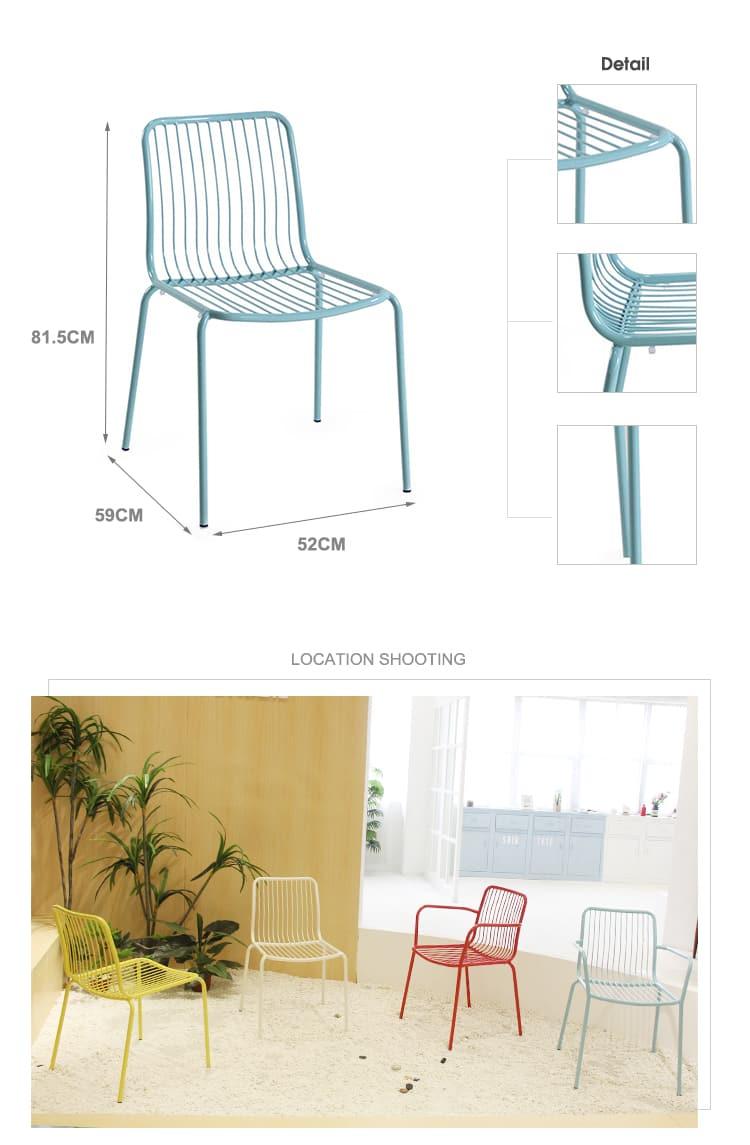 كرسي لوسي بسلك حديد 726 (M) من بيرتويا ليجر - H45-ST (3)