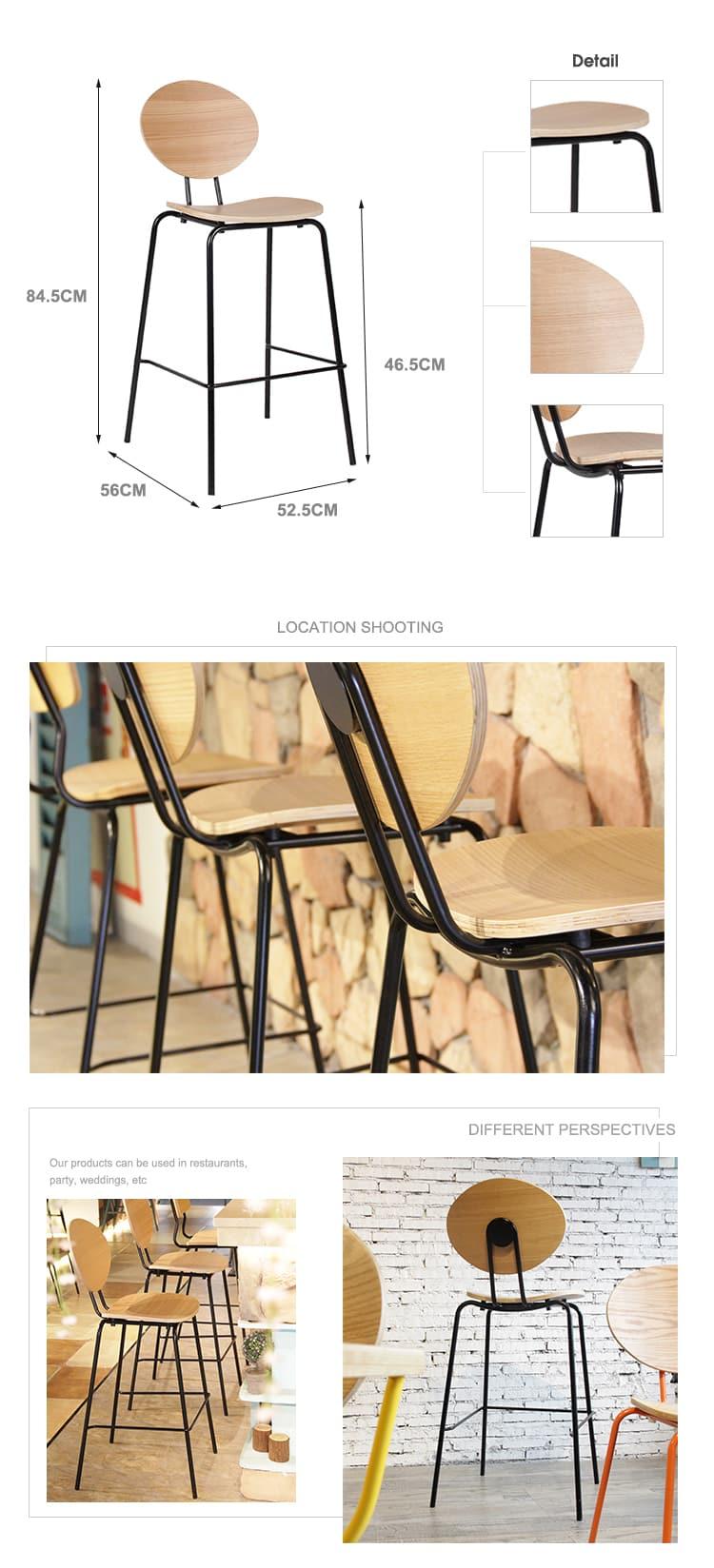 Sedia da pranzo per ristorante in legno con struttura in metallo minimalista antico colorato 798 (M) -H45 (77) -STW