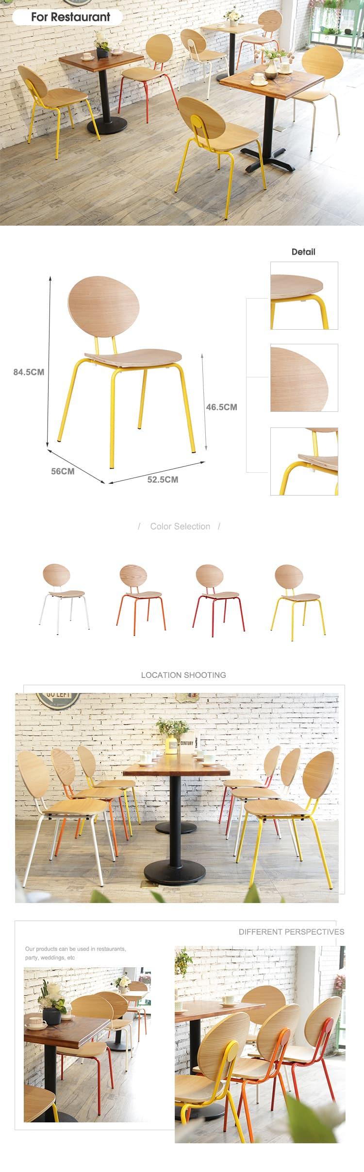 Sedia da pranzo per ristorante in legno con struttura in metallo minimalista antico colorato 798 (M) -H45 (79) -STW