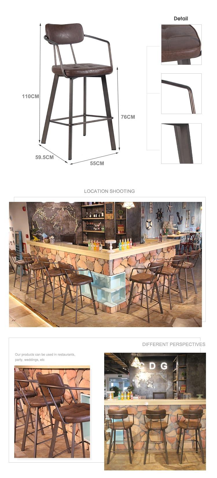كرسي طعام بإطار معدني إيطالي منسوج من الجلد الطبيعي باللون البني 795M-H45-STPU (2)