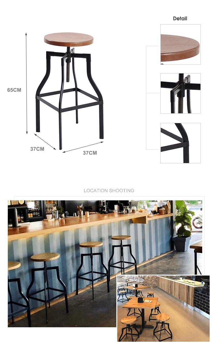 كرسي بار قابل للتعديل كرسي بار مقعد خشبي 621-H65-STW