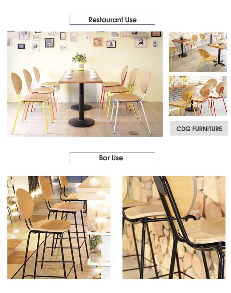 Sedia da pranzo per ristorante in legno con struttura in metallo minimalista antico colorato 798 (M) -H45 (76) -STW