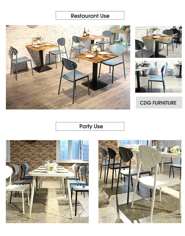 ملون تكويم بيسترو كافيه مطعم كرسي طعام ألومنيوم 767-H45-ALU (2)